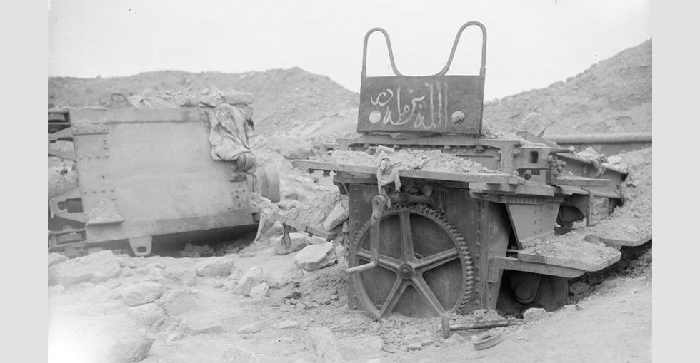 A gun in the old fortress at Sedd el Bahr at Cape Helles, which was destroyed by a naval bombardment from HMS Cornwallis prior to the Gallipoli landings. The gun bears a Turkish inscription meaning 'God, be with us'