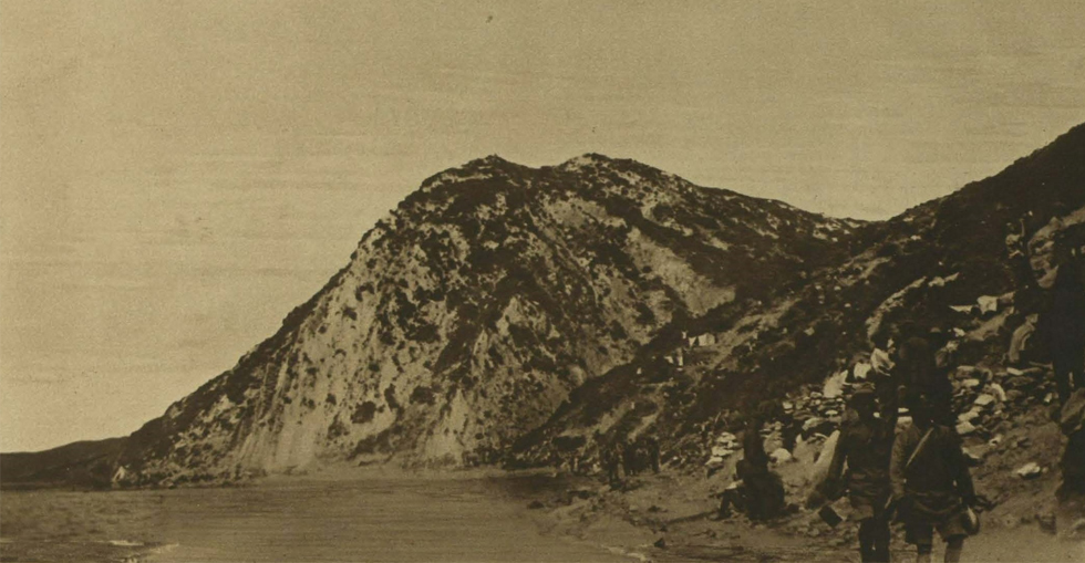 Gurkha Bluff: A height on the coast officially renamed to commemorate Indian heroism