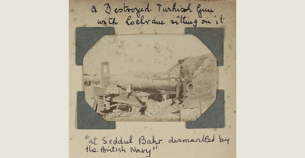 A destroyed Turkish gun